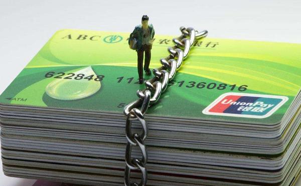 想要新开壹个期货户,先前的银行卡还能用吗